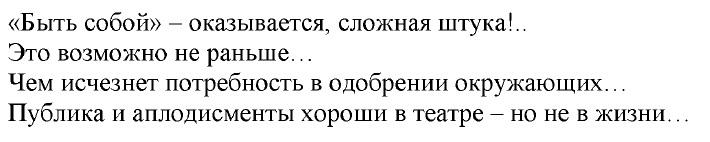 http://s4.uploads.ru/j4yGz.jpg