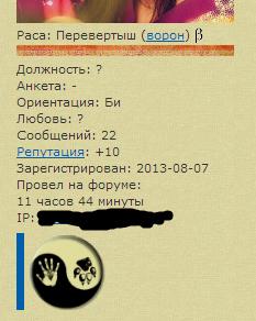 http://s4.uploads.ru/jAx46.png