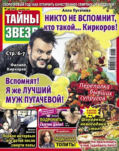 http://s4.uploads.ru/jIATG.jpg