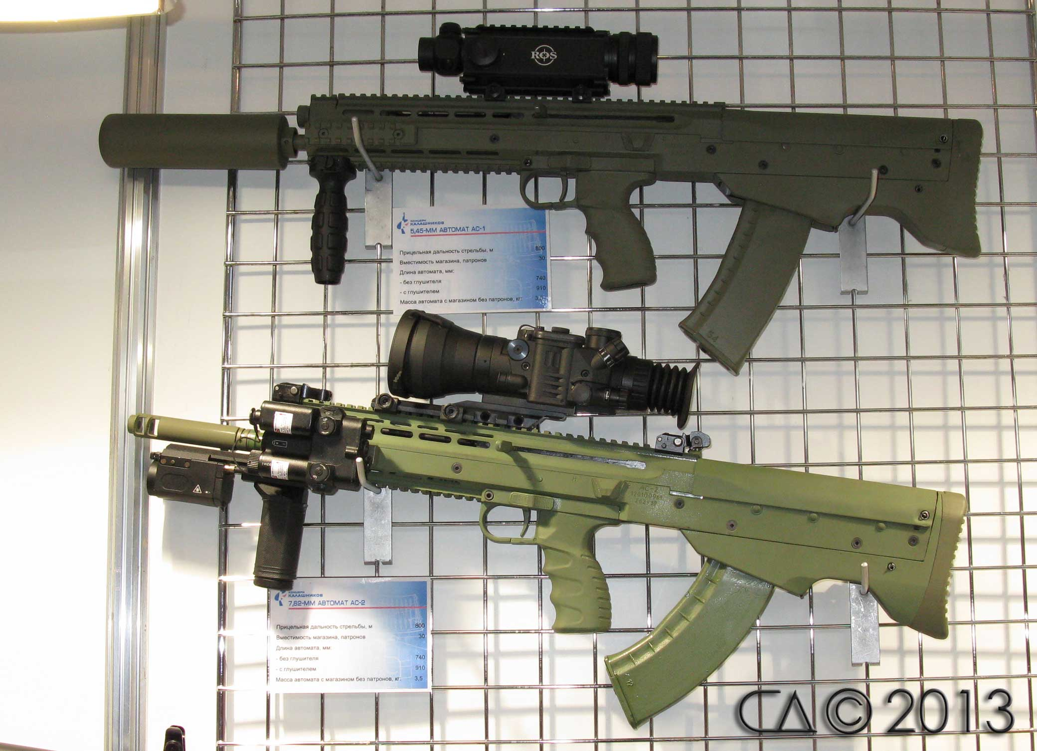 Russian Assault Rifles & Machine Guns Thread: #1 - Page 23 JOde1
