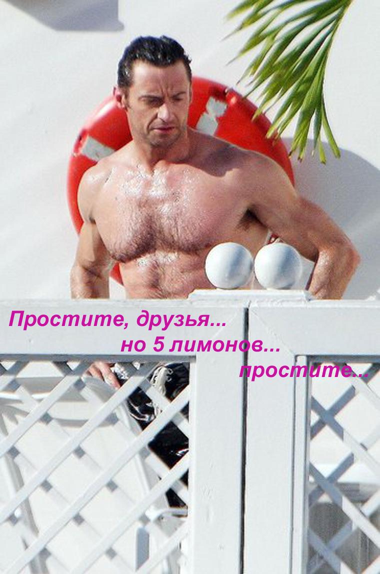 http://s4.uploads.ru/jRZb4.jpg