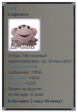 http://s4.uploads.ru/jUcgJ.png