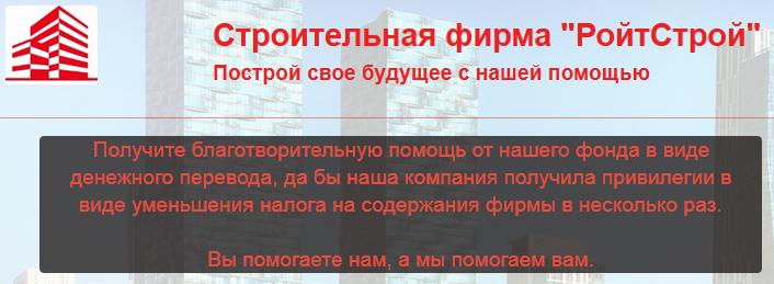 http://s4.uploads.ru/jUfGp.png