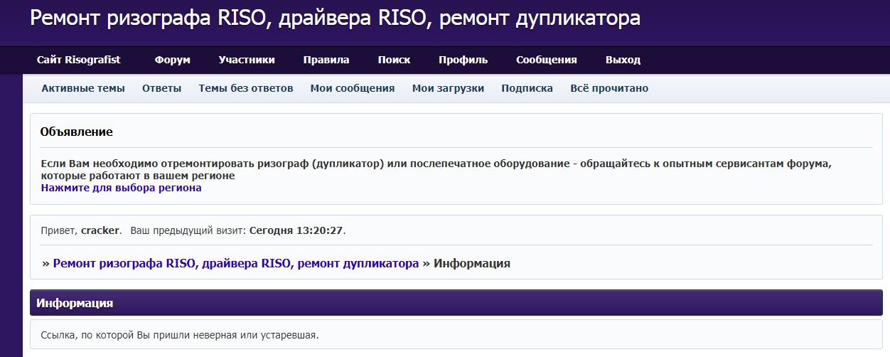 http://s4.uploads.ru/jg1Rr.jpg