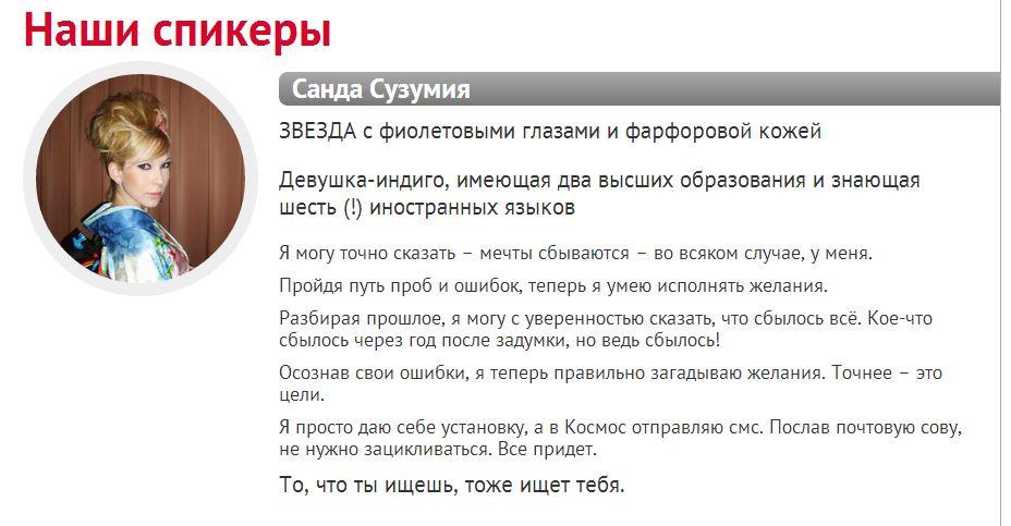 http://s4.uploads.ru/jkgph.jpg