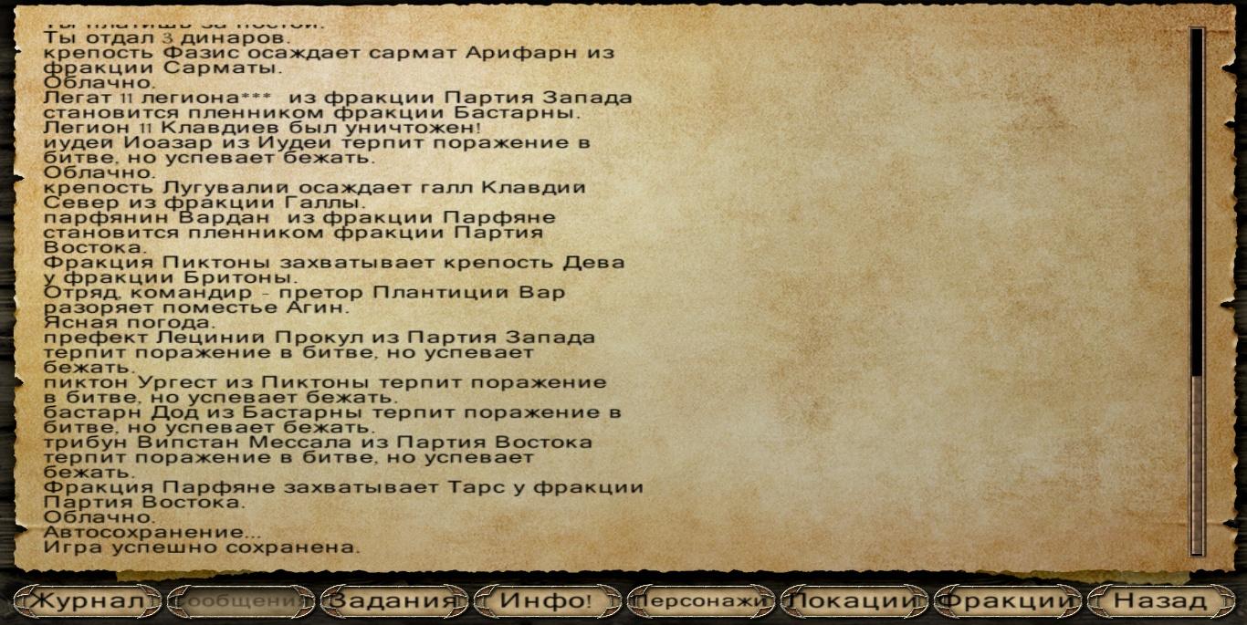 http://s4.uploads.ru/jpN54.jpg