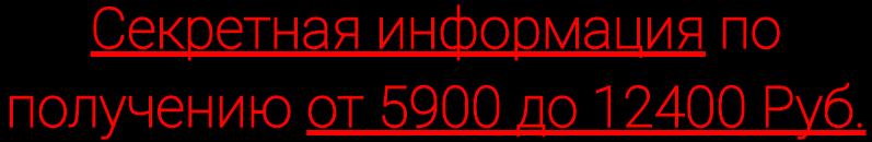 Конкурс Рашида Шехламетьева - выигрыши от 20 000 рублей для каждого K4g51