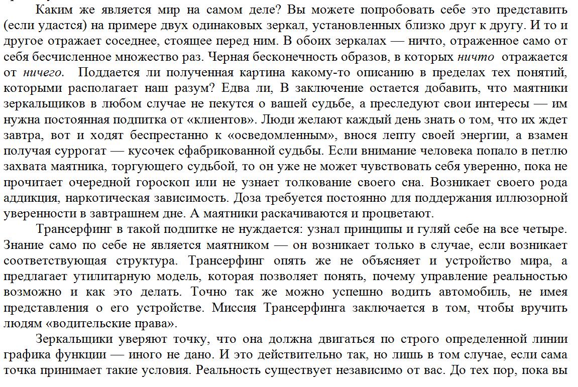 http://s4.uploads.ru/kLXrP.png