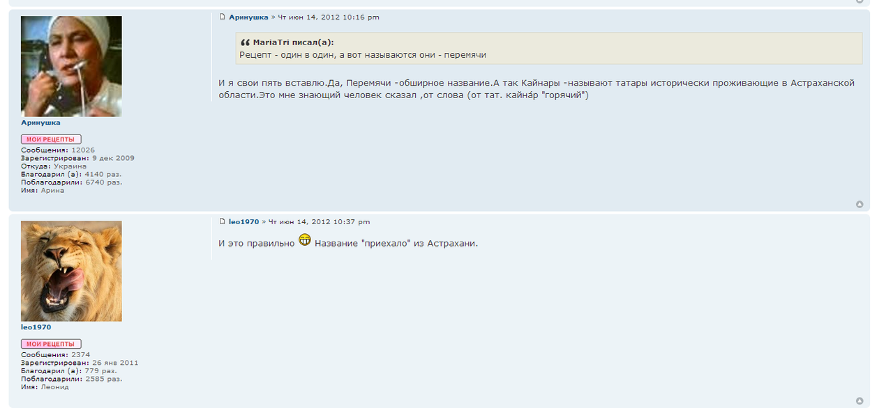 http://s4.uploads.ru/kMbVF.png