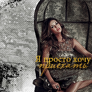 http://s4.uploads.ru/kOrKG.jpg