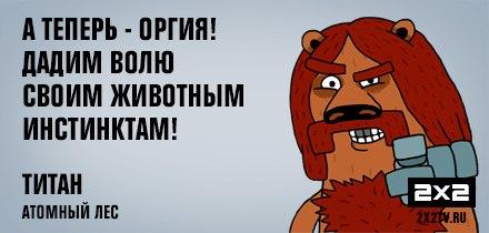 http://s4.uploads.ru/kZyJA.jpg