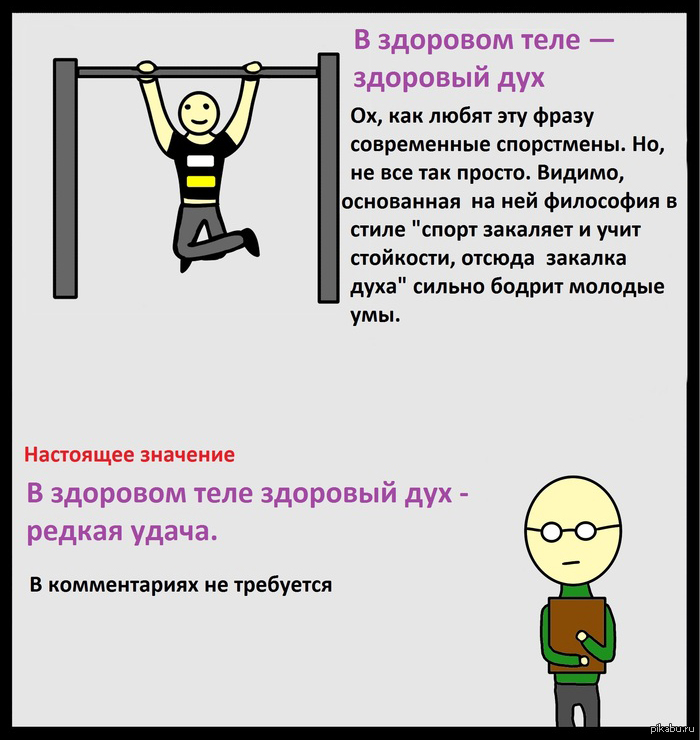 http://s4.uploads.ru/kbTwz.jpg