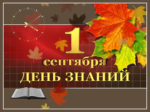 http://s4.uploads.ru/km7LJ.jpg