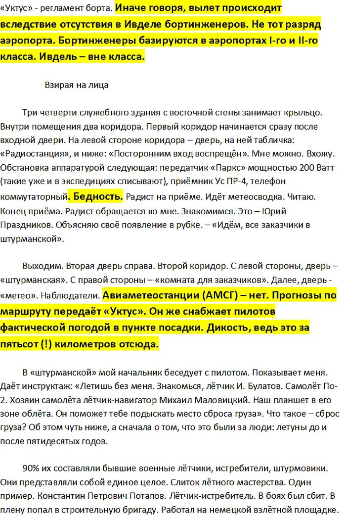 http://s4.uploads.ru/komIF.png