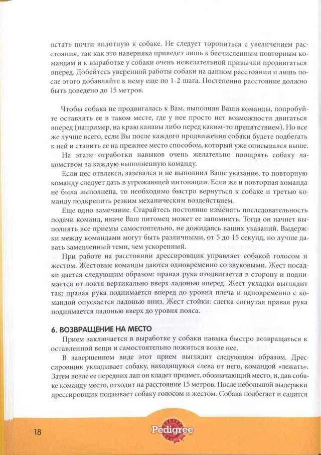 http://s4.uploads.ru/kuJAD.jpg