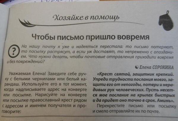 http://s4.uploads.ru/l14V0.jpg