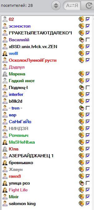 http://s4.uploads.ru/l8WBb.jpg