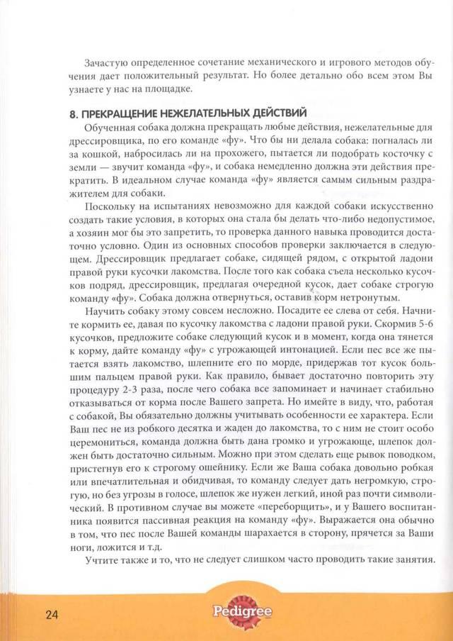 http://s4.uploads.ru/l8Xfe.jpg