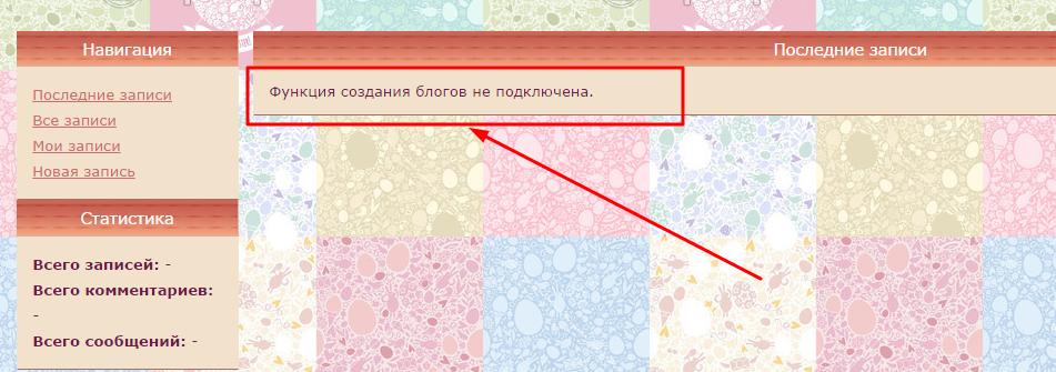 http://s4.uploads.ru/lBM4q.png