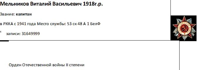 http://s4.uploads.ru/lGAQu.png