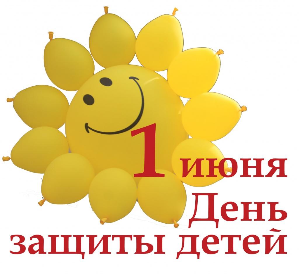http://s4.uploads.ru/lHdfu.jpg
