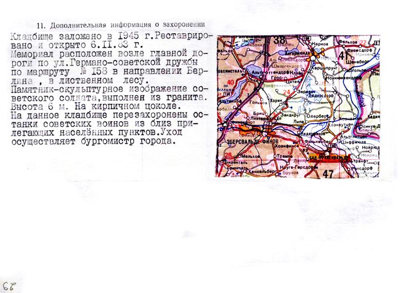 http://s4.uploads.ru/lJPG9.jpg