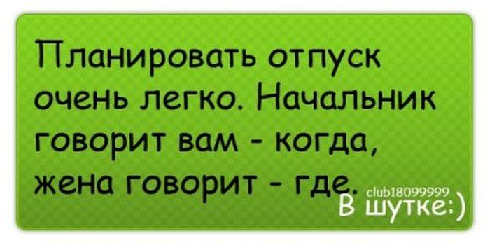 http://s4.uploads.ru/lMfPT.jpg