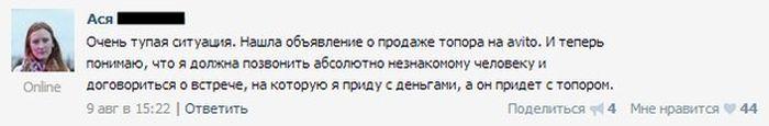 http://s4.uploads.ru/lVIw6.jpg