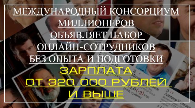 http://s4.uploads.ru/m4oy8.png
