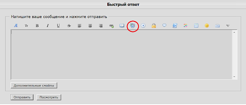 http://s4.uploads.ru/m5QOd.png