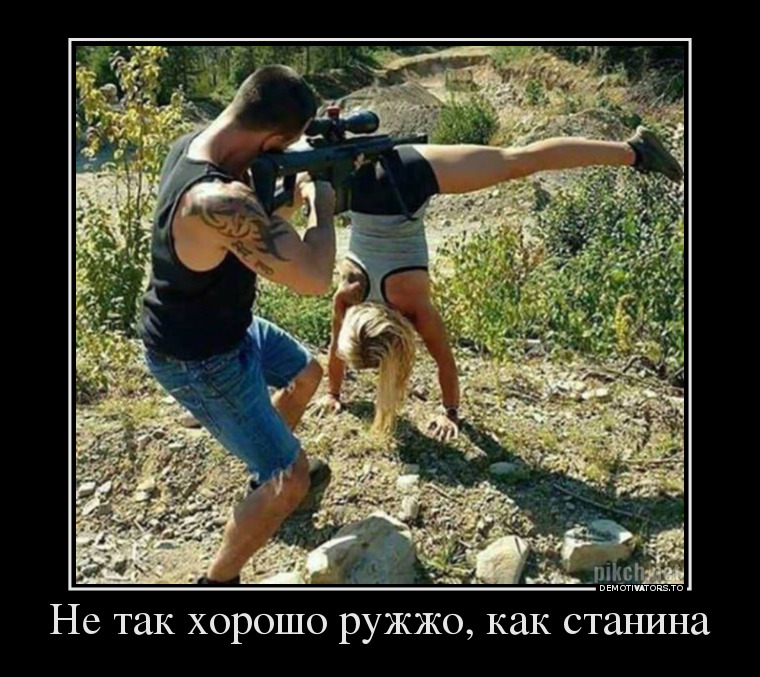 http://s4.uploads.ru/mJ3g6.jpg