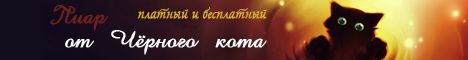 http://s4.uploads.ru/mMEs0.jpg