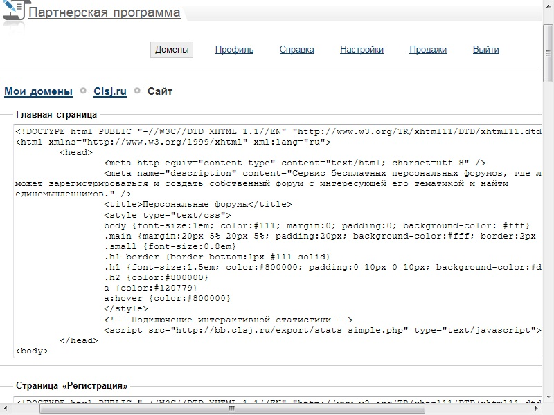 http://s4.uploads.ru/mUOZz.jpg