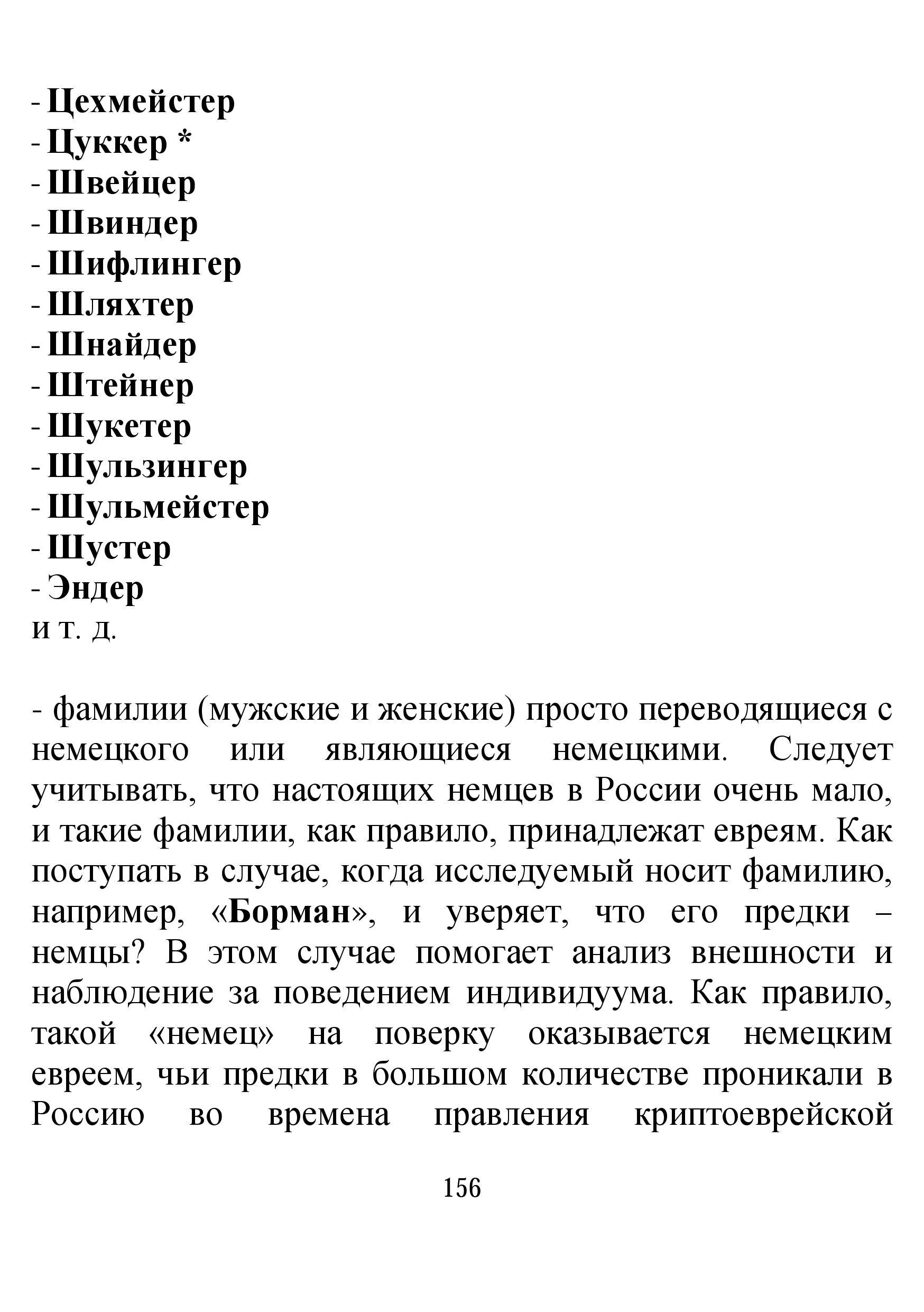 http://s4.uploads.ru/mb7EA.jpg