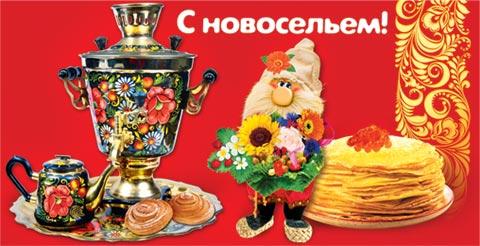 http://s4.uploads.ru/mcJeA.jpg