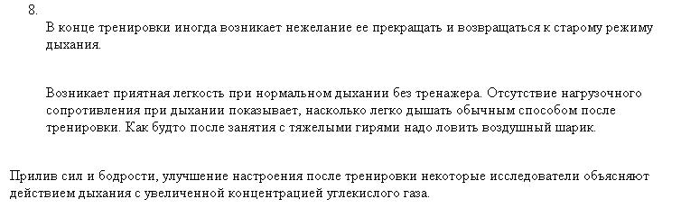 http://s4.uploads.ru/mt7VH.png