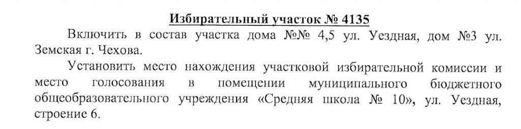 http://s4.uploads.ru/n0EkH.jpg