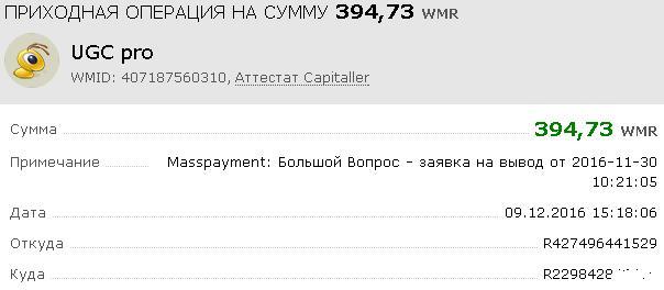http://s4.uploads.ru/n0VH8.jpg