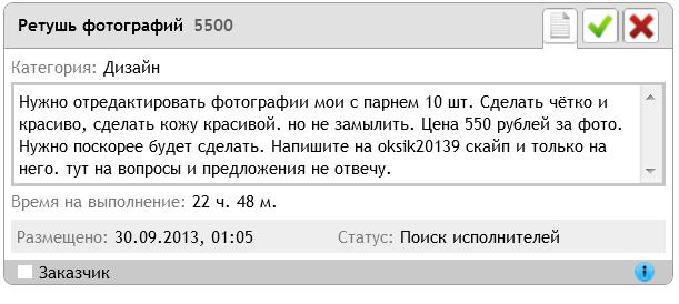 http://s4.uploads.ru/ncioE.png