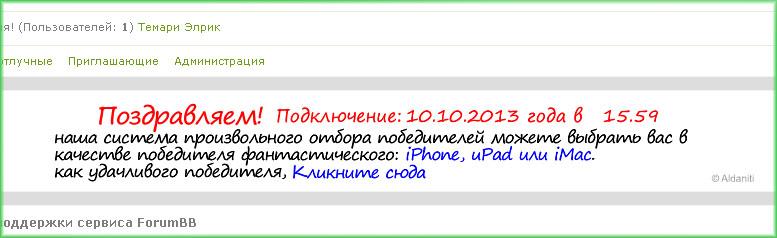 http://s4.uploads.ru/ncjXu.jpg