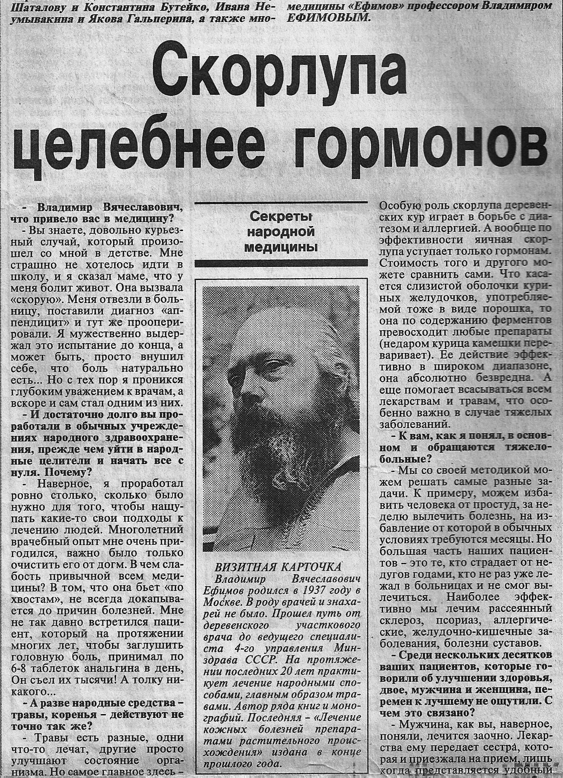http://s4.uploads.ru/nfXMN.jpg