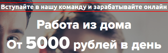 AI-Bolit v.1.1 Online-скрипт сам зарабатывающий по 24 000 руб в день NiKDp