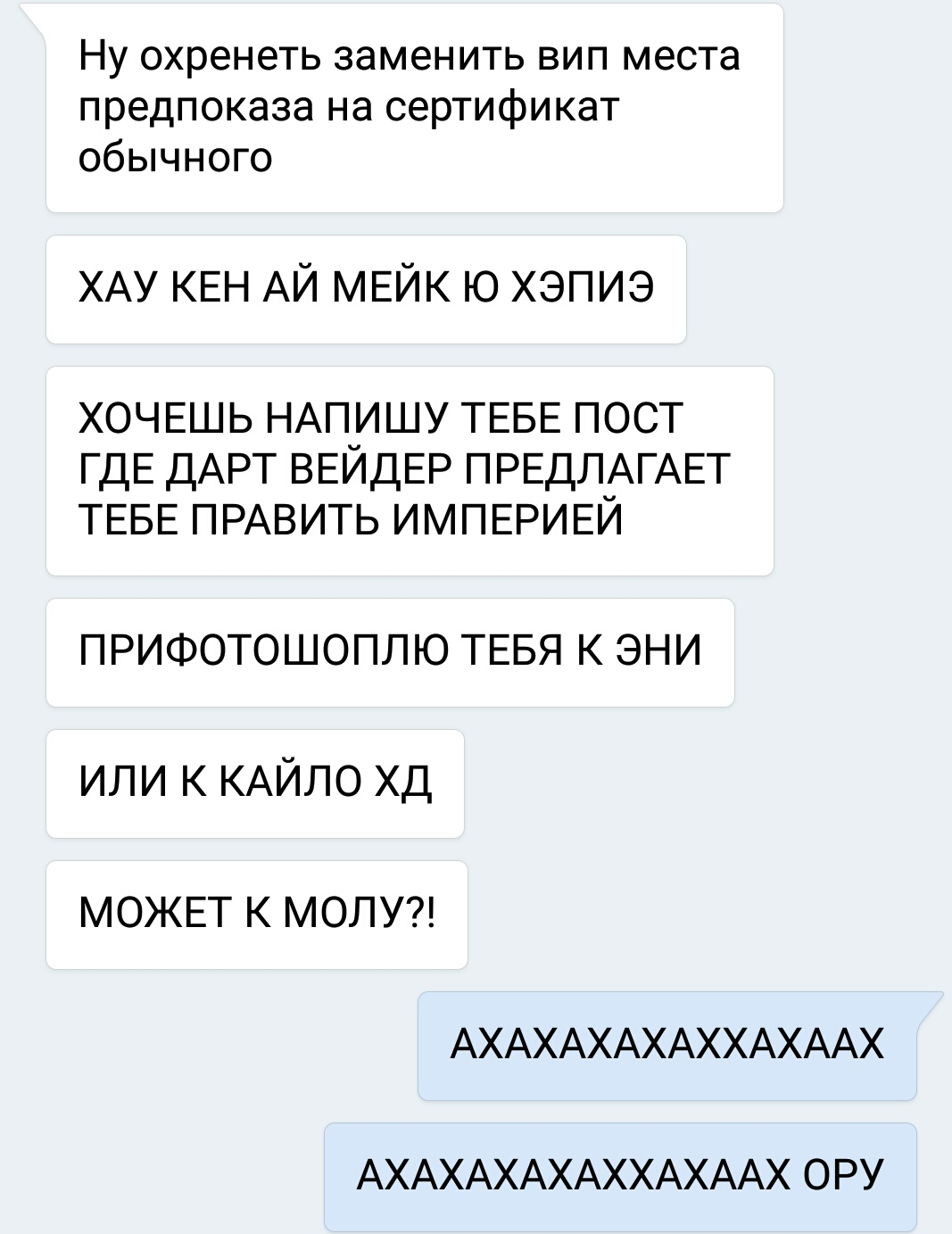 http://s4.uploads.ru/nr8ZA.jpg