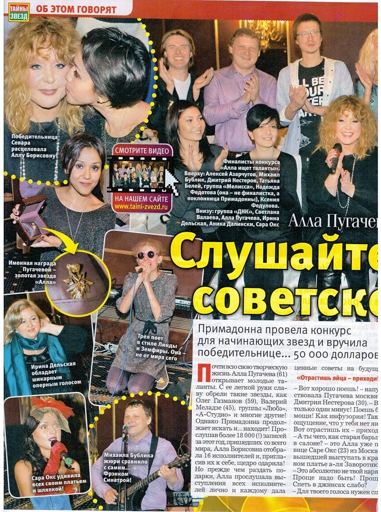 http://s4.uploads.ru/ntN2S.jpg