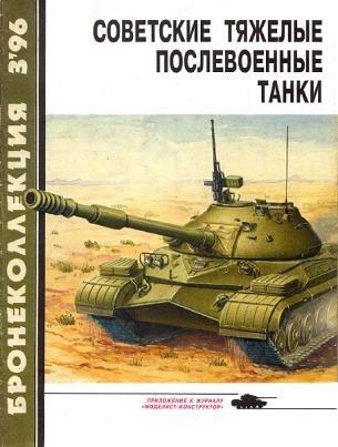 http://s4.uploads.ru/nuNOB.jpg