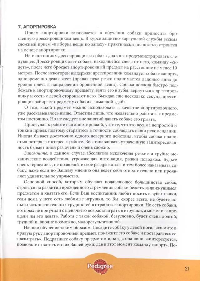 http://s4.uploads.ru/o4ZGu.jpg