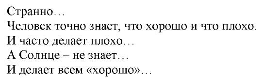 http://s4.uploads.ru/o4r7J.jpg