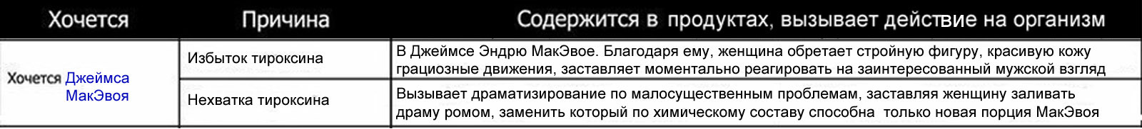 http://s4.uploads.ru/oItsk.jpg
