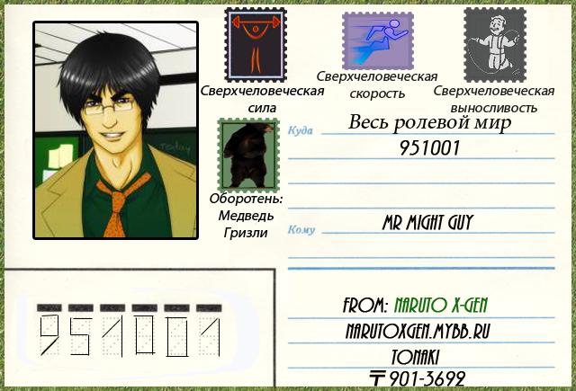 http://s4.uploads.ru/oYAUD.png