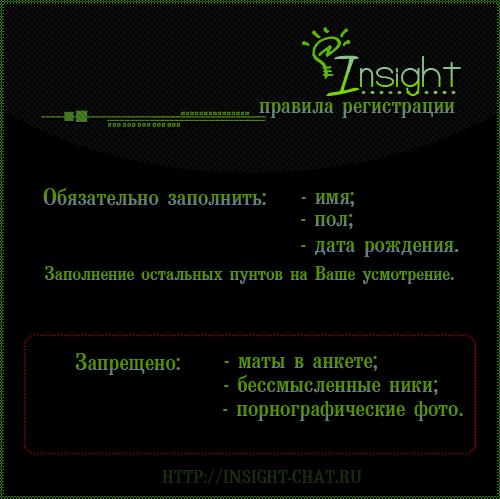 http://s4.uploads.ru/ol8O4.png